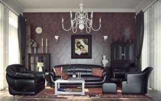 Интерьер комнаты с темными обоями