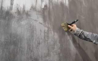 Декоративная бетонная стена