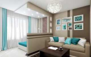 Дизайн зонирования комнаты