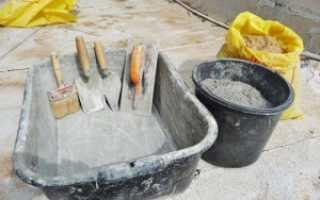 Рассчитать объем цементного раствора