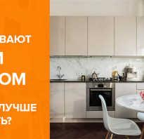Дизайн кухни с большими окнами