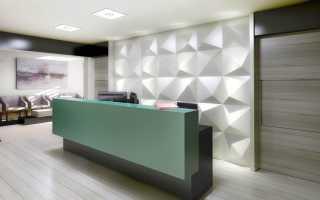 Дизайн кабинетов офиса