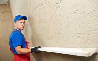Как правильно подготовить стены к обоям