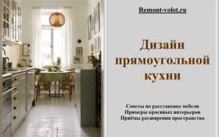 Кухня 35 кв м дизайн фото