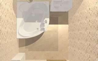 Полукруглая ванная комната
