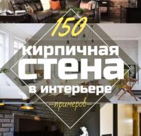 Кухня гостиная белый кирпич