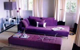 Интерьер с сиреневым диваном