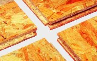 Как уложить осб на бетонный пол