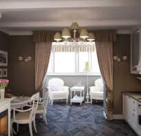 Комната студия с кухней фото дизайн