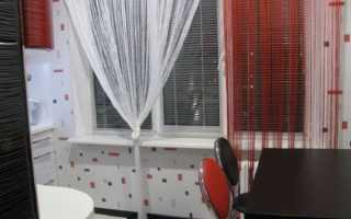 Дизайн штор нитей для кухни