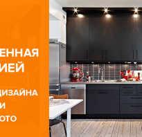 Дизайн балкона совмещенного с кухней