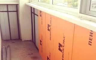 Обшивка балкона пеноплексом