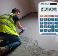 Расчет количества цемента калькулятор