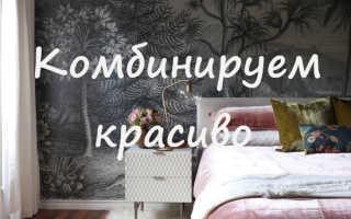 Выделить зону кровати обоями