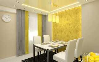 Серо желтые стены в интерьере