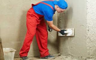 Как штукатурить стены по маякам цементным раствором