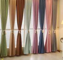 Подобрать шторы под интерьер