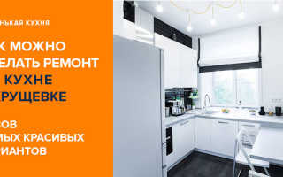 Дизайн маленькой кухни в квартире хрущевке