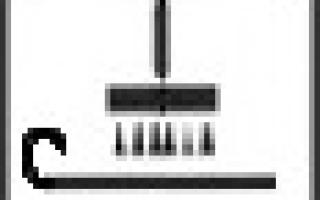 Условные обозначения на обоях расшифровка