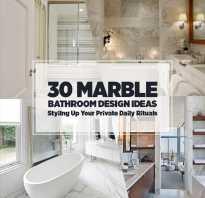 Дизайн ванной мрамор и дерево