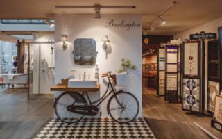 Выставка дизайна в москве