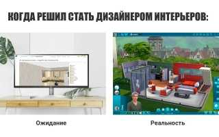 Как создать свой интерьер в квартире