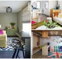 Интерьер для малогабаритной квартиры