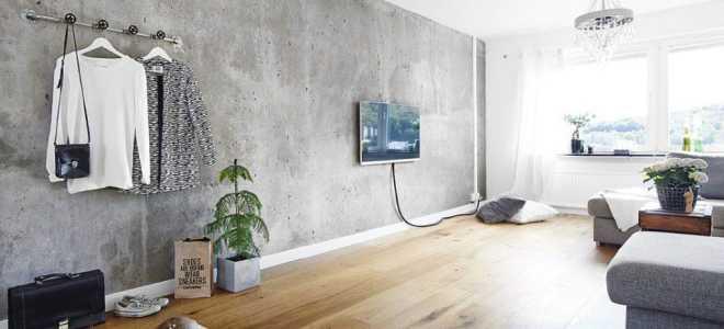 Сочетание с бетоном