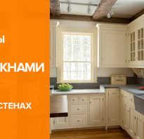 Дизайн кухни с двумя окнами фото