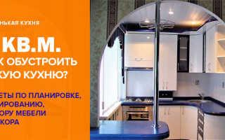 Кухня 4 5 метра дизайн