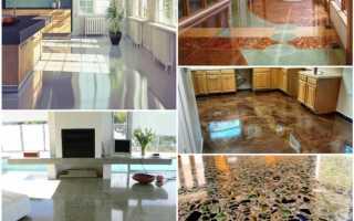 Красивый бетонный пол