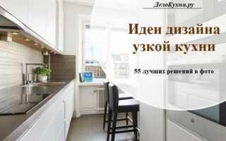 Длинная кухня интерьер фото