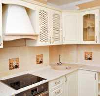 Новые маленькие кухни