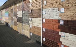 Виниловые панели для наружной отделки дома