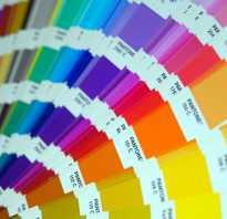 Психология цвета в дизайне